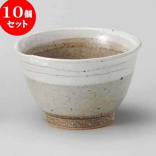 10個セット すり鉢 粉引線かき4.2麦トロ鉢 [ 12.8 x 12.4 x 8cm ] 料亭 旅館 和食器 飲食店 業務用