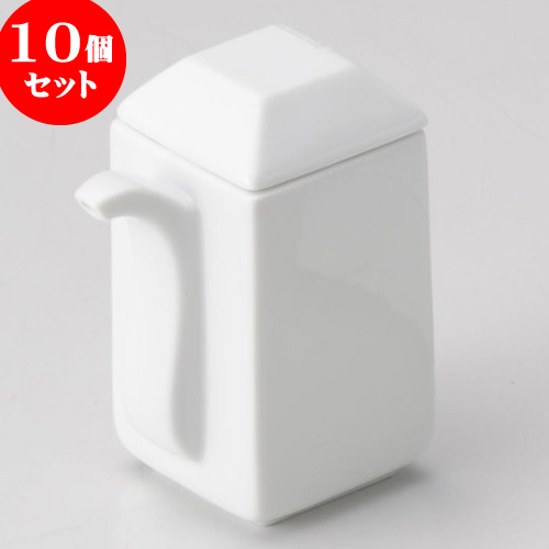 10個セット 卓上カスターセット 白磁醤油さし [ 7.7 x 5.1 x 10cm 120cc ] 料亭 旅館 和食器 飲食店 業務用