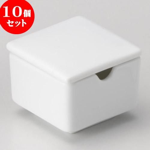 10個セット 卓上カスターセット 白磁角辛子入れ [ 6.3 x 4.9cm ] 料亭 旅館 和食器 飲食店 業務用