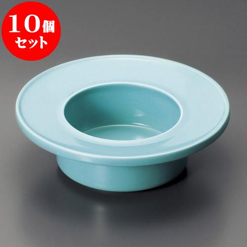 10個セット 灰皿 トルコ5.5灰皿 [ 16.3 x 5.3cm ] 料亭 旅館 和食器 飲食店 業務用