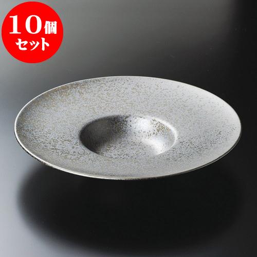 10個セット 麺皿 銀鉱26cm平型スープ [ 26 x 5.2cm ] 料亭 旅館 和食器 飲食店 業務用