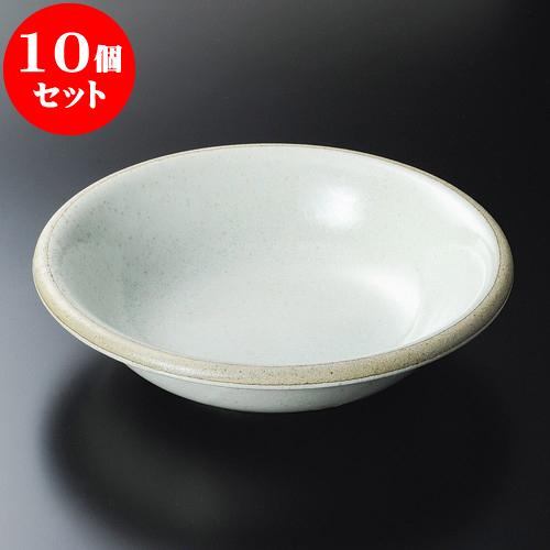 10個セット 麺皿 宙20cmスープボール [ 20 x 5.3cm ] 料亭 旅館 和食器 飲食店 業務用