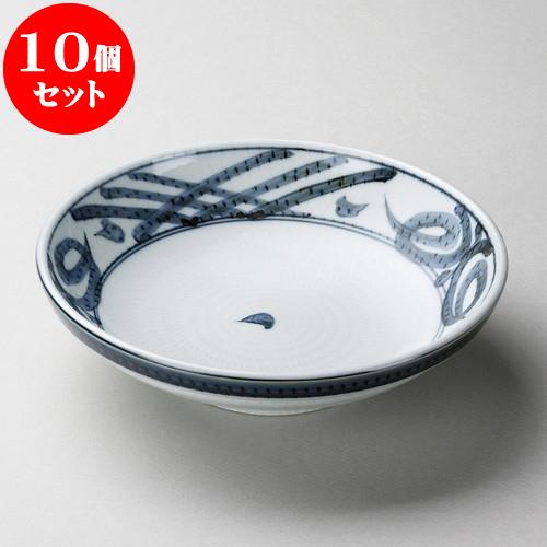 10個セット 麺皿 古代唐草7.5麺皿 [ 23.5 x 6.2cm ] 料亭 旅館 和食器 飲食店 業務用