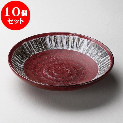 10個セット 麺皿 結晶マグナ7.5麺皿 [ 23.2 x 5.2cm ] 料亭 旅館 和食器 飲食店 業務用
