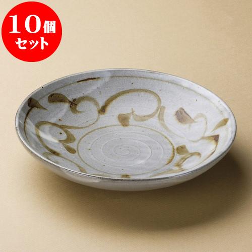 10個セット 麺皿 あめ唐草7.5めん皿 [ 23 x 5cm ] 料亭 旅館 和食器 飲食店 業務用