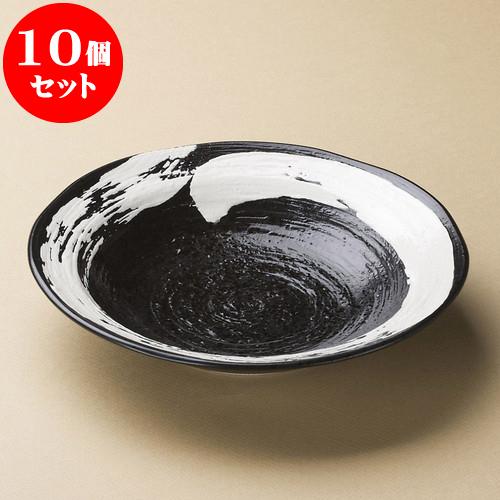10個セット 麺皿 黒一文字8.0麺皿 [ 24.5 x 4.7cm ] 料亭 旅館 和食器 飲食店 業務用