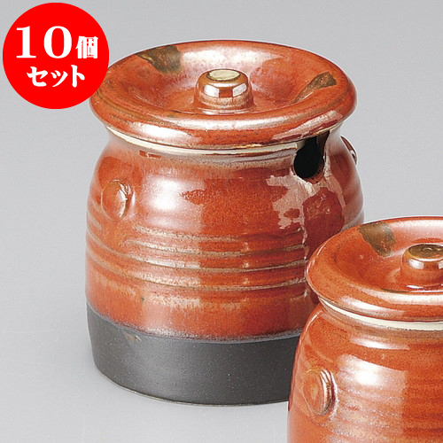 10個セット 切込付カメ 赤福型ソース入(中) [ 9.7 x 10cm 360cc ] 料亭 旅館 和食器 飲食店 業務用