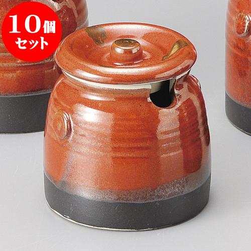 10個セット 切込付カメ 赤福型ソース入(小) [ 9 x 9cm 260cc ] 料亭 旅館 和食器 飲食店 業務用