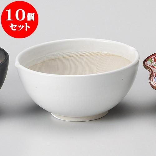 10個セット すり鉢 白マット波紋櫛目丸型5.5寸すり鉢 [ 17.2 x 16.4 x 8cm ] 料亭 旅館 和食器 飲食店 業務用