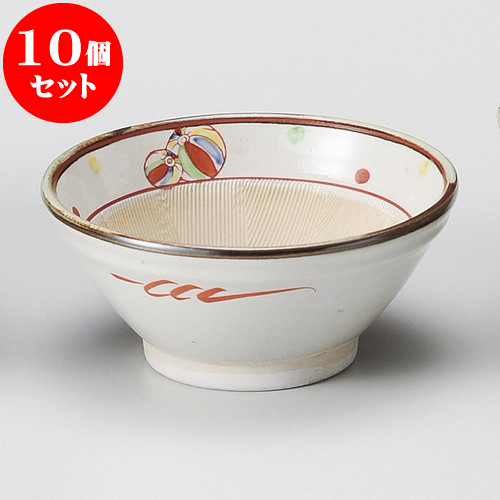 10個セット すり鉢 京風船5寸すり鉢 [ 15 x 6.8cm ] 料亭 旅館 和食器 飲食店 業務用