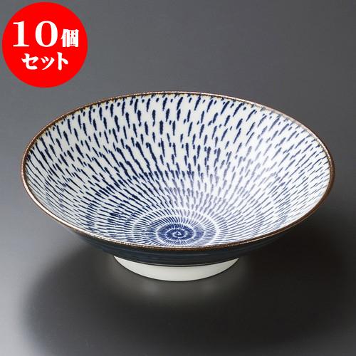 10個セット 麺皿 おふけとちり8.0麺鉢 [ 24.5 x 7.5cm ] 料亭 旅館 和食器 飲食店 業務用