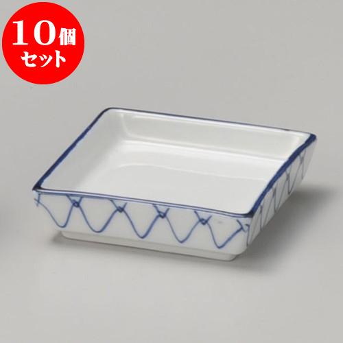 10個セット 卓上カスターセット 青白磁網目受皿 [ 6 x 6 x 1.5cm ] 料亭 旅館 和食器 飲食店 業務用