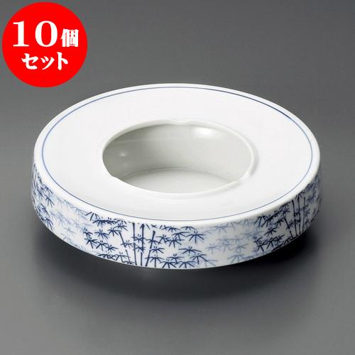 10個セット 灰皿 竹林6.0灰皿 [ 18.5 x 5cm ] 料亭 旅館 和食器 飲食店 業務用