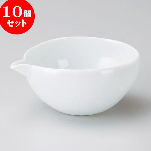 10個セット 片口ドレッシング 青白磁平片口鉢 [ 15 x 10.5 x 6.2cm ] 料亭 旅館 和食器 飲食店 業務用