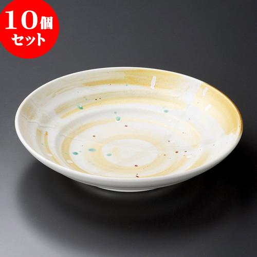 10個セット 麺皿 赤絵湧水捻り7.5麺皿 [ 22.3 x 5cm ] 料亭 旅館 和食器 飲食店 業務用
