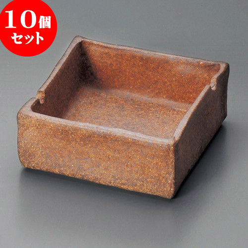 10個セット 灰皿 信楽角灰皿(信楽焼) [ 11.4 x 4.7cm ] 料亭 旅館 和食器 飲食店 業務用