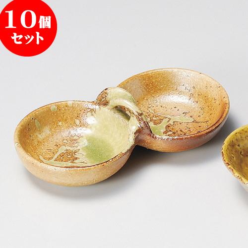 10個セット 薬味皿 コゲビードロ薬味入(信楽焼) [ 17 x 8.5 x 6.5cm ] 料亭 旅館 和食器 飲食店 業務用