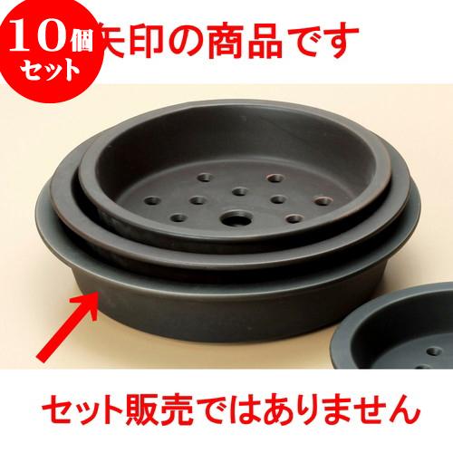 10個セット 土鍋 9号用蒸し器 [ 25.3 x 5.9cm ] 料亭 旅館 和食器 飲食店 業務用