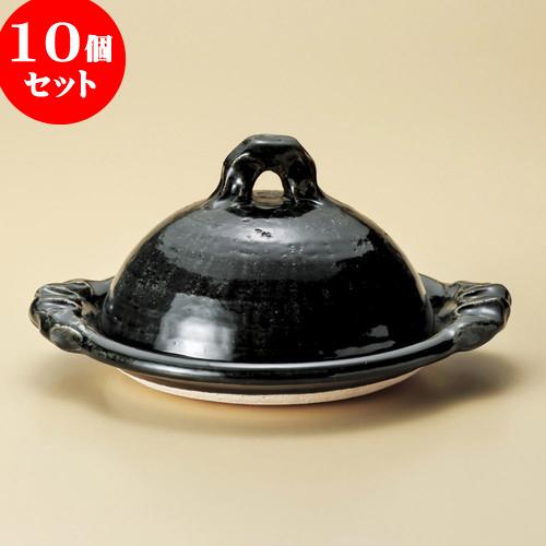 10個セット 陶板 織部8.0陶板(信楽焼) [ 30.5 x 26 x 16cm ] 料亭 旅館 和食器 飲食店 業務用