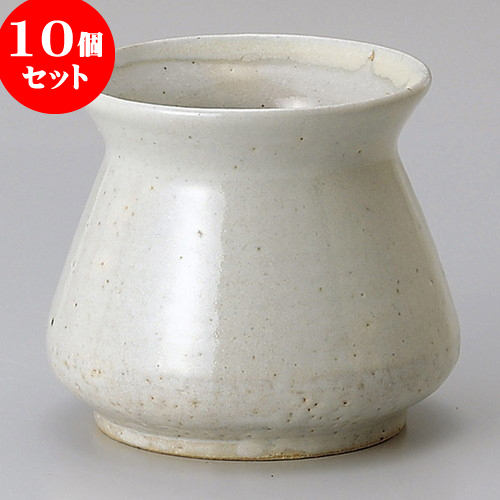 10個セット 汁次 灰釉ガラ入(信楽焼) [ 12 x 12 x 11cm 500cc ] 料亭 旅館 和食器 飲食店 業務用