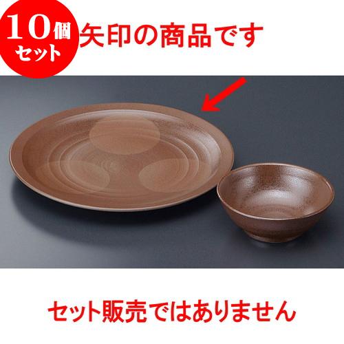 10個セット 有田焼逸品 南蛮天皿(有田焼) [ 25 x 3cm ] 料亭 旅館 和食器 飲食店 業務用