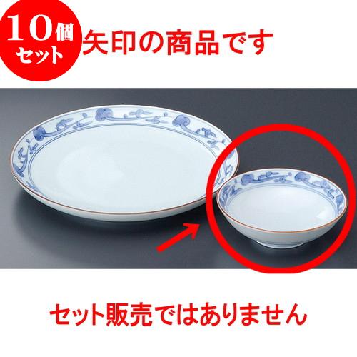 10個セット 有田焼逸品 呑水(有田焼) [ 11.5 x 3.7cm ] 料亭 旅館 和食器 飲食店 業務用