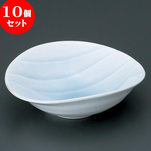 10個セット 有田焼逸品 青白磁名水小鉢(有田焼) [ 14.5 x 13.5 x 5cm ] 料亭 旅館 和食器 飲食店 業務用