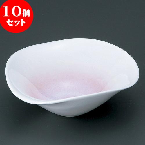 10個セット 有田焼逸品 ピンク結晶小鉢(有田焼) [ 13.5 x 4.5cm ] 料亭 旅館 和食器 飲食店 業務用