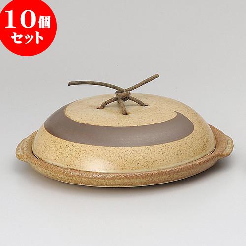10個セット 特選土鍋 11号蓋付陶板(有田焼) [ 33 x 10cm ] 料亭 旅館 和食器 飲食店 業務用