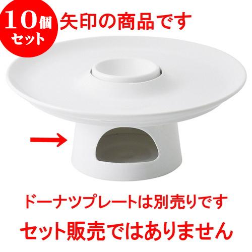 10個セット もだんコントラスト ステージタワー〈キャンドル専用〉 [ 12.3 x 11cm ] 料亭 旅館 和食器 飲食店 業務用