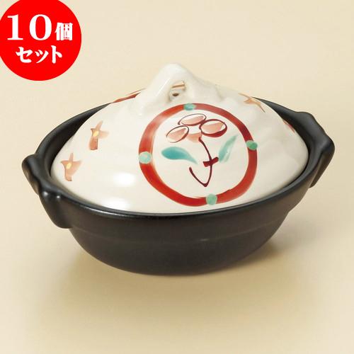 10個セット 小鍋 丸紋花グラタン [ 13.8 x 10.6 x 9.1cm ] 料亭 旅館 和食器 飲食店 業務用