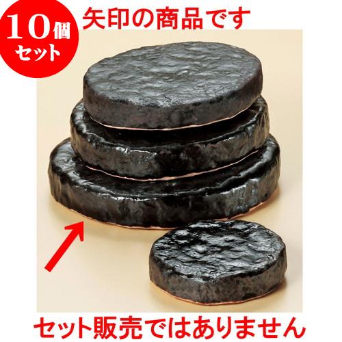 10個セット 陶板 黒織部5寸石焼 [ 16.6 x 15 x 2.6cm ] 料亭 旅館 和食器 飲食店 業務用