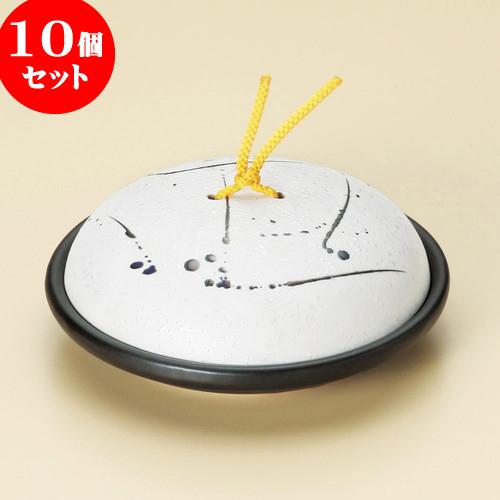10個セット 陶板 黒飛ばしラスター陶板鍋(大)(蓋強化) [ 18.5 x 7.7cm ] 料亭 旅館 和食器 飲食店 業務用