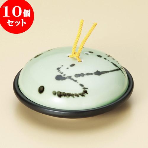 10個セット 陶板 ヒワ釉黒飛ばし陶板鍋(小)(蓋強化) [ 17.1 x 7cm ] 料亭 旅館 和食器 飲食店 業務用