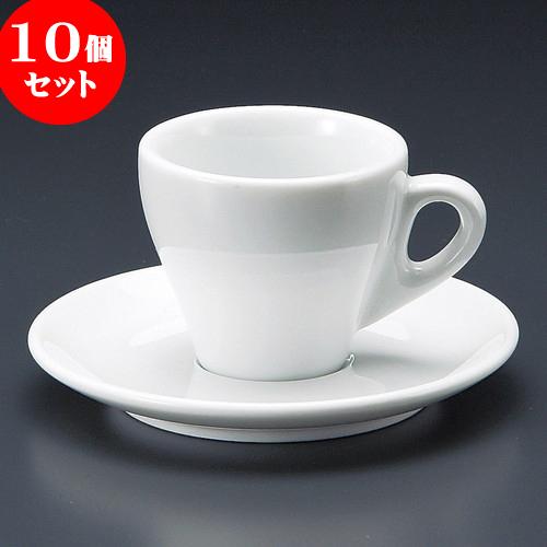 10個セット コーヒー プリーツエスプレッソC/S(特白磁) [ 8.7 x 6.5 x 5.7cm 80cc ・ 11.8 x 1.7cm ] 料亭 旅館 和食器 飲食店 業務用