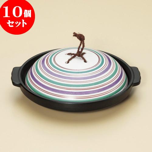 10個セット 陶板 手書きこま筋陶板 [ 19.8 x 8.5cm ] 料亭 旅館 和食器 飲食店 業務用