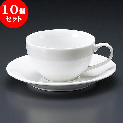 10個セット コーヒー クレスト紅茶碗皿 [ 9.4 x 5.5cm 215cc ・ 15 x 2cm ] 料亭 旅館 和食器 飲食店 業務用