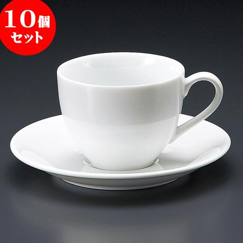 10個セット コーヒー クレストアメリカン碗皿 [ 8.5 x 6.6cm 230cc ・ 15 x 2cm ] 料亭 旅館 和食器 飲食店 業務用