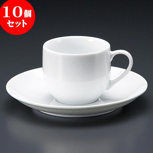 10個セット コーヒー ウルトラホワイトコーヒー碗皿 [ 7 x 6cm 170cc ・ 14.8 x 2.1cm ] 料亭 旅館 和食器 飲食店 業務用
