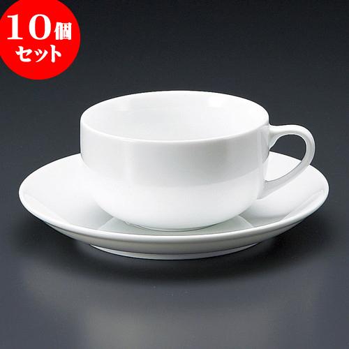 10個セット コーヒー ウルトラホワイト紅茶碗皿 [ 8.8 x 5cm 230cc ・ 14.8 x 2.1cm ] 料亭 旅館 和食器 飲食店 業務用