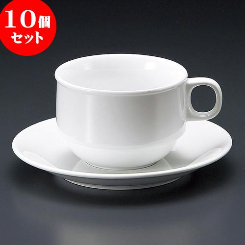 10個セット コーヒー 白磁強化スタックカプチーノ碗皿 [ 8.9 x 6.2cm 240cc ・ 15 x 2cm ] 料亭 旅館 和食器 飲食店 業務用