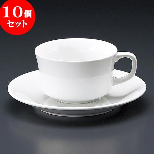10個セット コーヒー RC白磁紅茶碗皿 [ 9 x 5.5cm 200cc ・ 15 x 2cm ] 料亭 旅館 和食器 飲食店 業務用