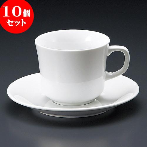 10個セット コーヒー RC白磁アメリカン碗皿 [ 8.4 x 7cm 240cc ・ 15 x 2cm ] 料亭 旅館 和食器 飲食店 業務用