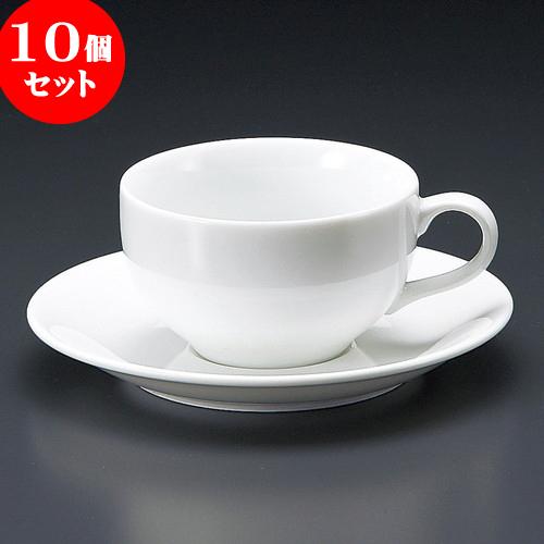 10個セット コーヒー 白磁ビエラ紅茶碗皿 [ 8.8 x 5.2cm 190cc ・ 15 x 2cm ] 料亭 旅館 和食器 飲食店 業務用