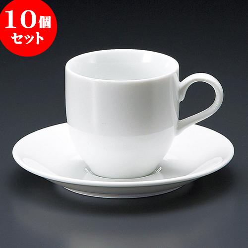 10個セット コーヒー 白磁ビエラアメリカン碗皿 [ 7.3 x 7cm 200cc ・ 15 x 2cm ] 料亭 旅館 和食器 飲食店 業務用