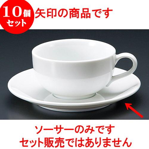 10個セット コーヒー 白磁セリカ紅茶受皿 人気 15.2 x 専門店 2.2cm 業務用 旅館 飲食店 和食器 料亭