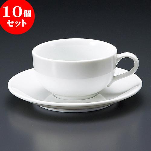 10個セット コーヒー 白磁セリカ紅茶碗皿 [ 9.2 x 5.2cm 220cc ・ 15.2 x 2.2cm ] 料亭 旅館 和食器 飲食店 業務用