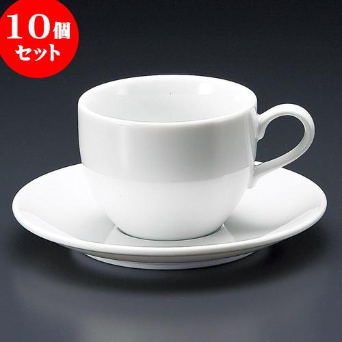 10個セット コーヒー 白磁セリカアメリカン碗皿 [ 8.3 x 6.4cm 240cc ・ 15.2 x 2.2cm ] 料亭 旅館 和食器 飲食店 業務用