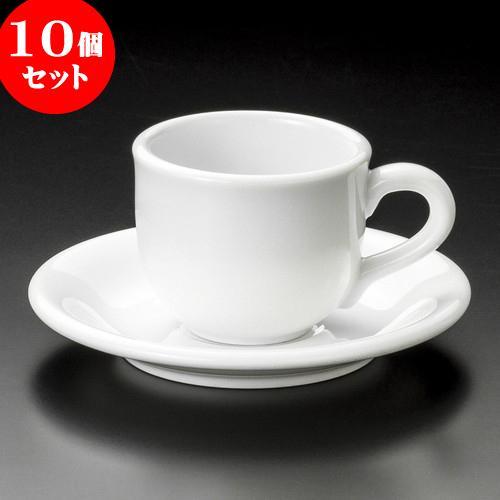 10個セット コーヒー 白磁NVコーヒー碗皿 [ 7.8 x 6.3cm 190cc ・ 14.7 x 2.2cm ] 料亭 旅館 和食器 飲食店 業務用