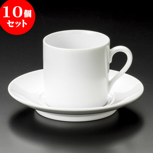 10個セット コーヒー 白磁ロマンコーヒー碗皿 [ 6.8 x 6.7cm 175cc ・ 14.2 x 2.3cm ] 料亭 旅館 和食器 飲食店 業務用